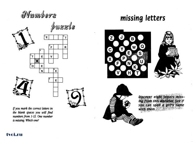 crosswordsnumbersandletters.jpg